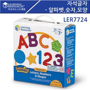 러닝리소스[LER7724] 자석글자-알파벳,숫자,모양/ 수학교구