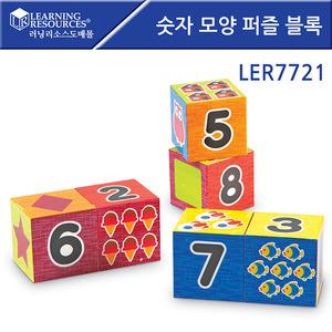 러닝리소스[LER7721] 숫자 모양 퍼즐 블록/ 수학교구