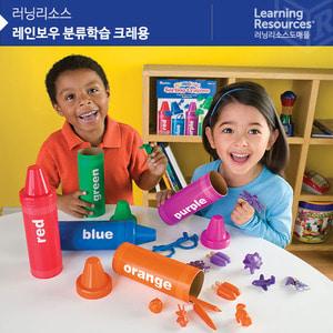 러닝리소스[LER3070] 레인보우 분류학습 크레용/ 수학교구