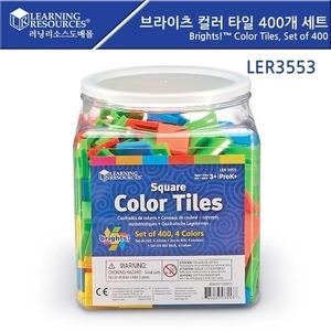 러닝리소스[LER3553] 브라이츠) 컬러타일(400개)/ 수학교구