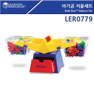 러닝리소스[LER0779] 아기곰 저울세트 Baby Bear™ Balance Set /양팔저울/ 수학교구