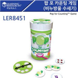 러닝리소스[LER8451] 팝 포 카운팅 게임(비누방울 수세기)/ 수학교구