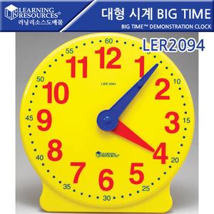 러닝리소스[LER2094] 대형 시계/ 수학교구