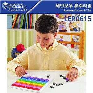 러닝리소스[LER0615] 레인보우 분수타일/ 수학교구
