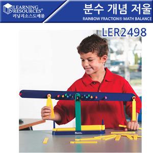 러닝리소스[LER2498] 분수개념 저울/ 수학교구