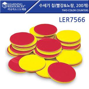 러닝리소스[LER8701] 수세기칩(빨강&노랑, 200개)