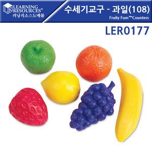 러닝리소스[LER0177] 수세기교구-과일(108개)/ 수학교구