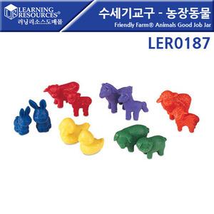 러닝리소스[LER0187] 수세기교구-농장동물(144개)/ 수학교구