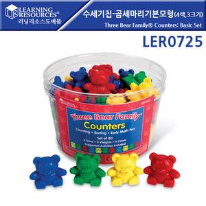 러닝리소스[LER0725] 수세기칩-곰세마리기본모형(4색상,3크기)/ 수학교구