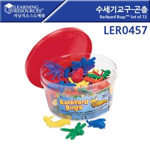 러닝리소스[LER0457] 수세기교구-곤충(72개)/ 수학교구