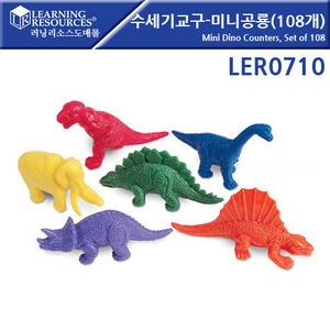 러닝리소스[LER0710] 수세기교구-미니공룡(108개)/ 수학교구