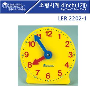 러닝리소스[LER2202-1] 소형시계 4inch(1개)/ 수학교구