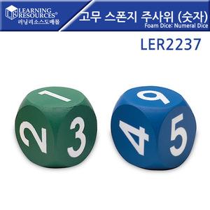 러닝리소스[LER2237] 고무 스폰지 주사위(숫자)