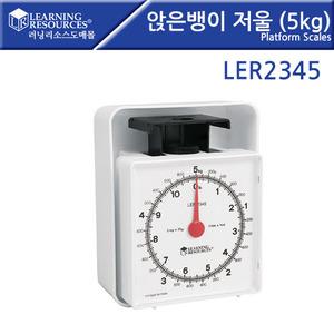 러닝리소스[LER2345] 앉은뱅이저울(5kg)/ 수학교구