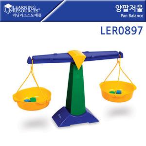 러닝리소스[LER0897] 양팔저울/ 수학교구