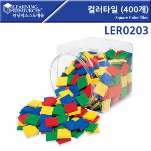 러닝리소스[LER0203] 컬러타일(400개)/ 수학교구