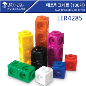 러닝리소스[LER4285] 매쓰링크세트 (100개) Mathlink Cubes, Set of 100/ 수학교구