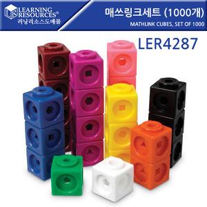 러닝리소스[LER4287] 매쓰링크세트 (1000개) Mathlink Cubes, Set of 1000 []/ 수학교구