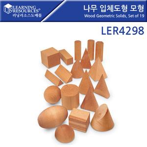 러닝리소스[LER4298] 나무 입체도형 모형/ 수학교구