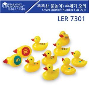 러닝리소스[LER7301] 똑똑한물놀이)수세기오리/ 수학교구
