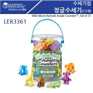 러닝리소스[LER3361] 정글수세기(72개)/ 수학교구