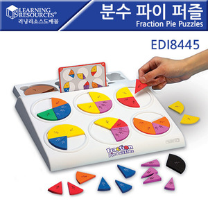 [EDI8445] 분수 파이 퍼즐/ 수학교구